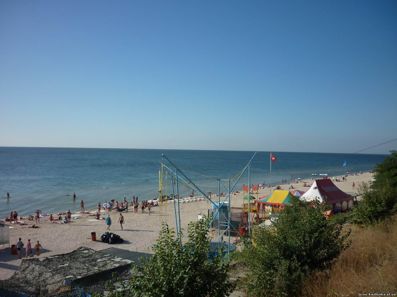 Пляж санатория кирилловка фото